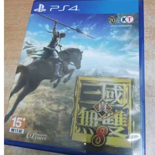 Dynasty Warriors 8 PS4 R3 Chinese
