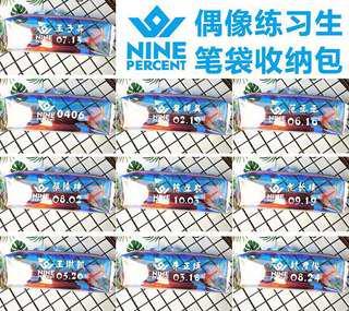 [PO] Nine Percent Transparent Pencil Case