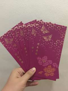 Purple Gift Envelope | Angpao | Red Envelope