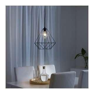 Ikea Brunsta Pendant Lamp