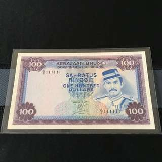 (111111) Brunei $100 Note