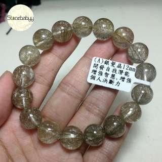 天然銀髮晶水晶鏈