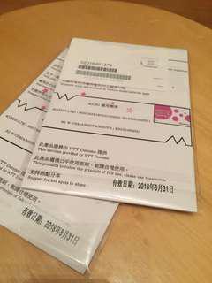 日本Data卡. Docomo 8日任上LTE 2張