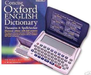 English Electronic Dictionary