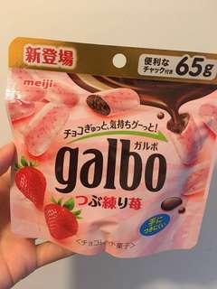 日本明治草莓朱古力餅乾(包平郵)