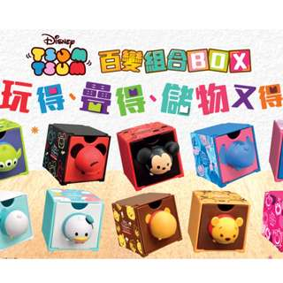 7-11 coupon (tsum tsum box) (hkd 50 一張@22個coupon)