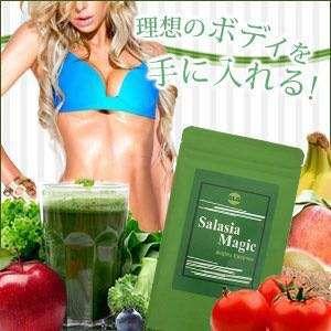 🌸 Japan Salasia Magic Aojiru Enzyme
