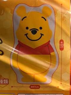 Toreba-Winnie The Pooh熊型毛毯