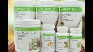 Herbalife康寶萊體重控制計劃優惠套装(4)100%正貨                                                                                      香港海關舉報熱線(24小時):2545 6182