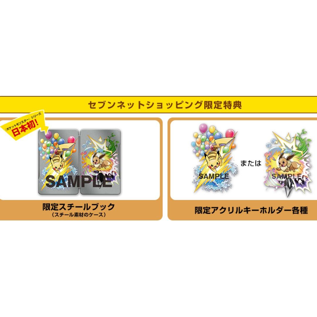 7 Eleven Bonus Tokuten Nintendo Switch Game Pokemon Let S Go