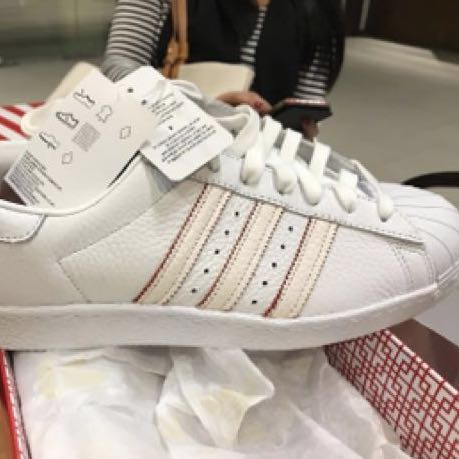 615c73fcc1f81 Adidas Superstar 80s CNY - Limited Edition