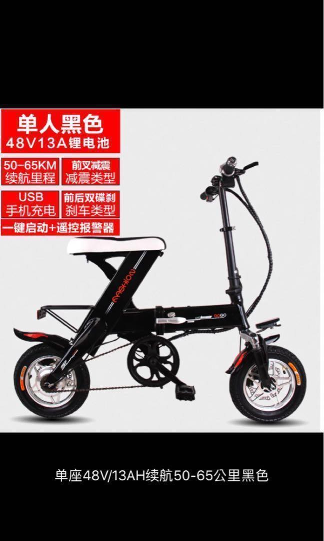 E-bike(pls check details at description ^^)