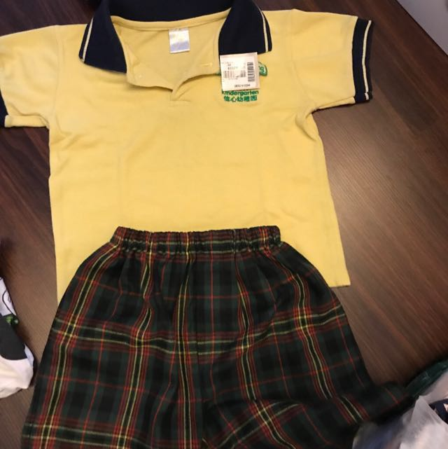 Faith Methodist Kindergarten School Uniform- Boys
