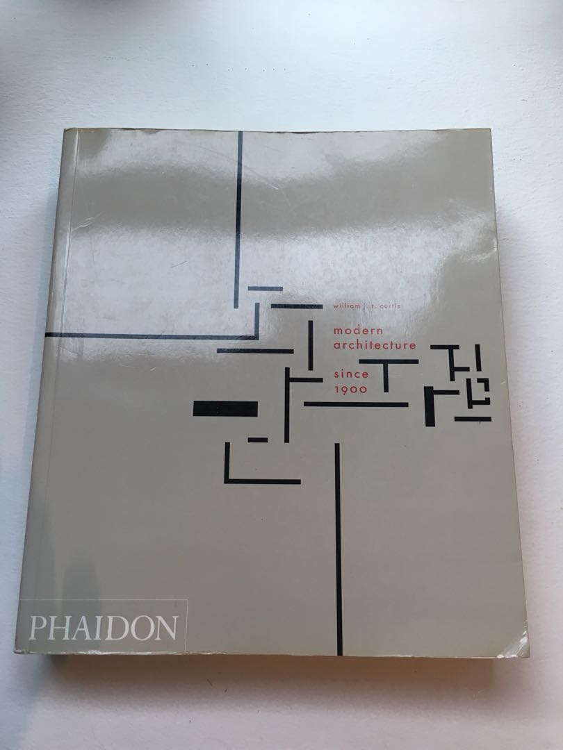 Modern Architecture Since 1900 Books Stationery Textbooks
