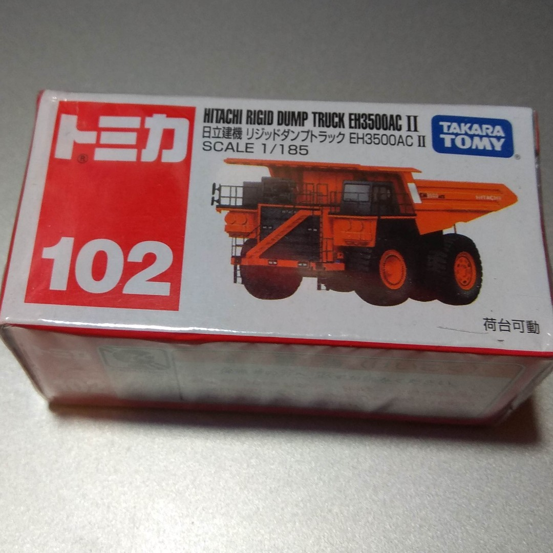 Tomica 全新車仔no.102 HITACHI Rigid Dump Truck EH3500AC II, Toys & Games, Toys on Carousell