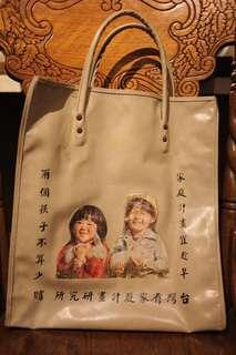 🚚 家庭計劃 老提袋