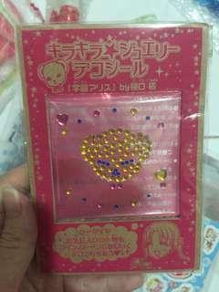 愛麗絲學園 熊仔手機閃石貼 nakayoshi附錄