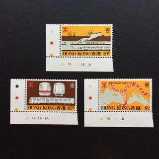 香港郵票 地鐵紀念票