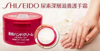 Shiseido Medicated Deep Hand Cream 100g