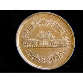 1973年(昭和四十八年)日本國平等院鳳凰堂10円銅幣