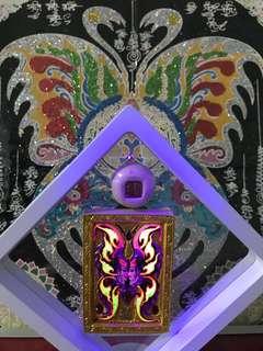 Jumbo Butterfly Kruba Krissana Thai Amulet