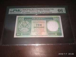 1992年匯豐銀行拾元 888靚號 PMG 66EPQ