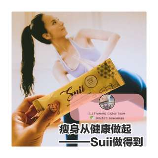 【NEW PRODUCT】TREMELLA SUII Meal Replacement巧克力美白护眼代餐