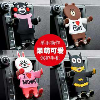 Cute Cartoon Car Phone Holder