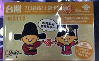 台灣7日無限上網卡