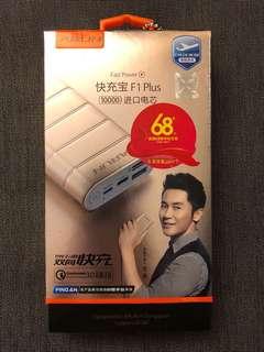 ARUN TYPE C + USB Qualcomm Quick Charge 3.0