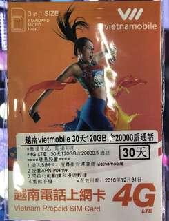 越南一個月120GB上網卡