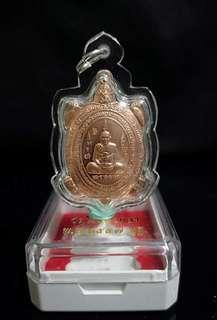 Lp Liew Wealth Turtle Thai amulet