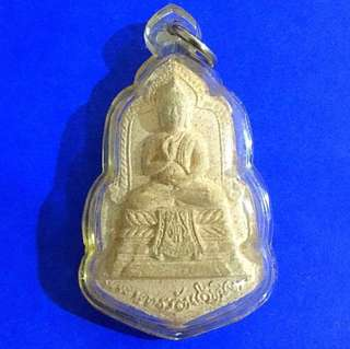 🚚 Buddha Powder Amulet (old batch made in Thailand temple)