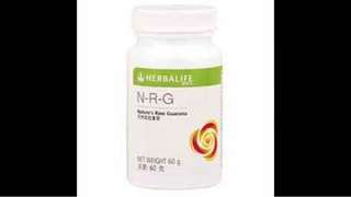 Herbalife康寶萊天然瓜拉拿茶NRG tea 100%正貨                                                                                     香港海關舉報熱線(24小時):2545 6182