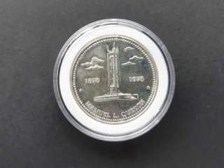 25 Piso MLQ 1978 Commemorative silver coin