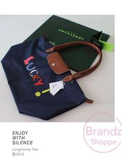 👍Best Deal! Longchamp Le Pliage 2018 LUCKY 🍀 Nylon Shoulder Large Tote Bag W/Long Handle (Limited Edition) Pre-Order NOW!!!