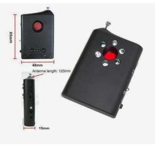 Detector For Spy Camera