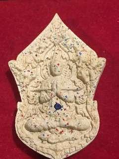 Thai Amulet koon Paen Lp sor
