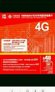 香港 上網卡 20日 3G 無限數據卡 + 2-3小時本地通話 SIM CARD