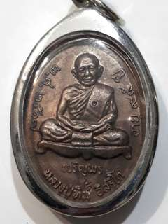 L.P. Tim BE 2517 Thai Amulet