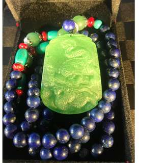 Green Aventurine Carved Dragon with Lapis Lazuli Beads