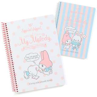BMT410 - Authentic Sanrio My Melody B5 Notebook