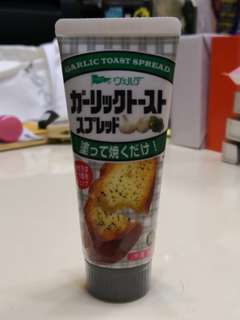 熱賣 芫荽蒜蓉多士醬