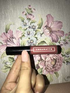 Mavelous Emina Lipcream