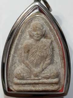L.P. Pae BE 25XX Thai Amulet