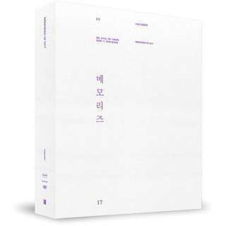 [WTS] LOOSE BTS MEMORIES OF 2017 - SELLING CHEAP