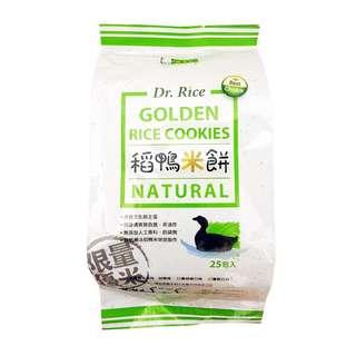 團購美食【美好人生Dr. Rice】稻鴨米餅-原味 寶寶副食品 6個月以上幼兒可食用 幼兒米餅