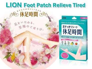 😍CRAZIEST GSS 10 @$0.55 EA ONLY!! 😍TODAY ONLY!!🌿 🍓🍋COOLING RELIEF FROM HEELS!! SO SHIOK!! Kyusoku Jikan Cooling Leg Gel Pad 🌿🍋🍓