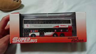 🚚 SBS Bus 25th Anniversary Volvo Olympian Model 1/76 Scale