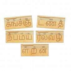 Tamil Montessori Writing - Wooden Carving